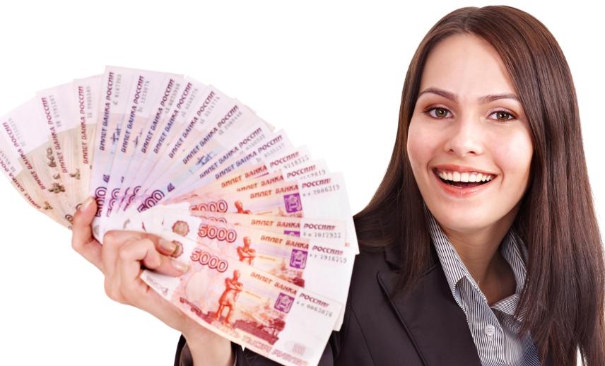 Взять микрокредит наличными