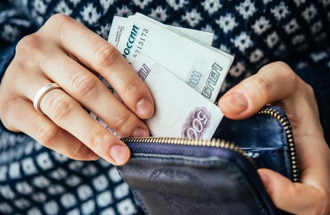 Возвращение кредита наличными
