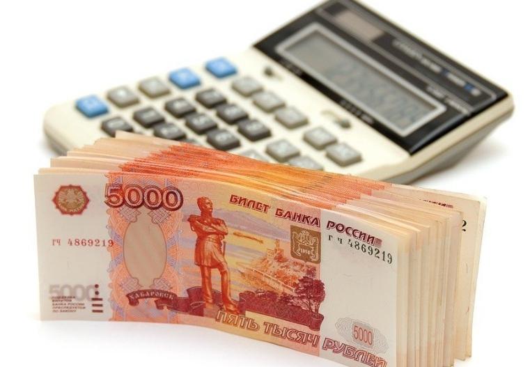 Выдача кредита наличными