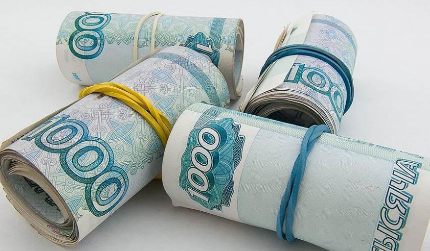 Кредит наличными с наименьшей процентной ставкой