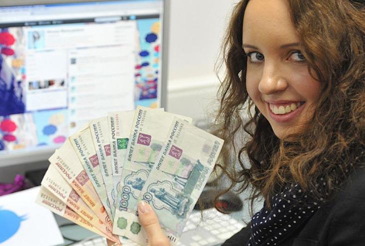 займ денег на карту сбербанка