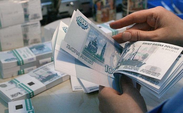 Кредит наличными 1000000 рублей