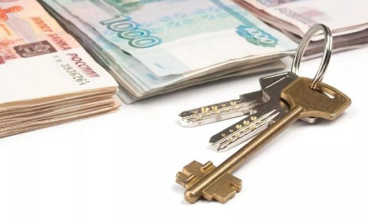 Кредит наличными 15000000 под залог имущества