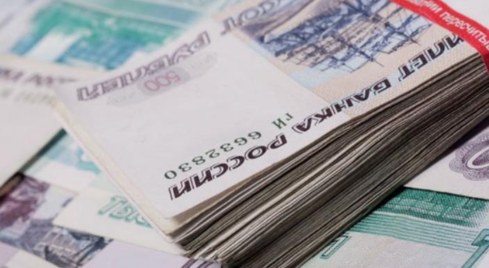 Кредит наличными 200000 рублей