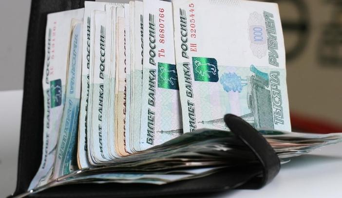 Взять кредит наличными 50000 р взять в онлайне кредит