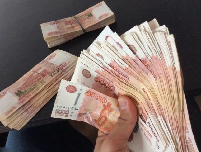 Как взять кредит сумма 5000000 взять золото в кредит в челябинске