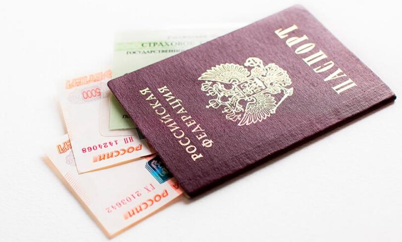 Кредит 100000 по паспорту