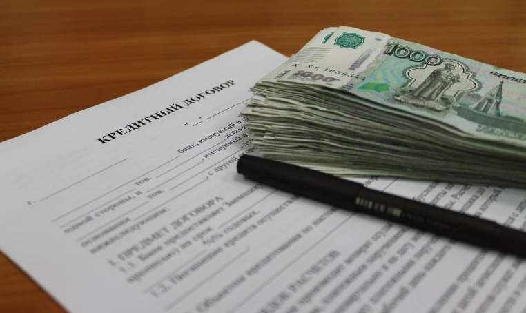 Оформление кредита наличными на 1 млн