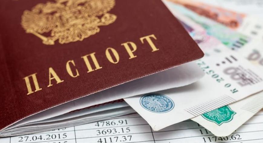Оформление кредита наличными 2000000 рублей