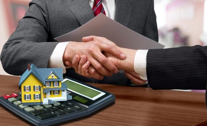 Оформление кредита под недвижимость