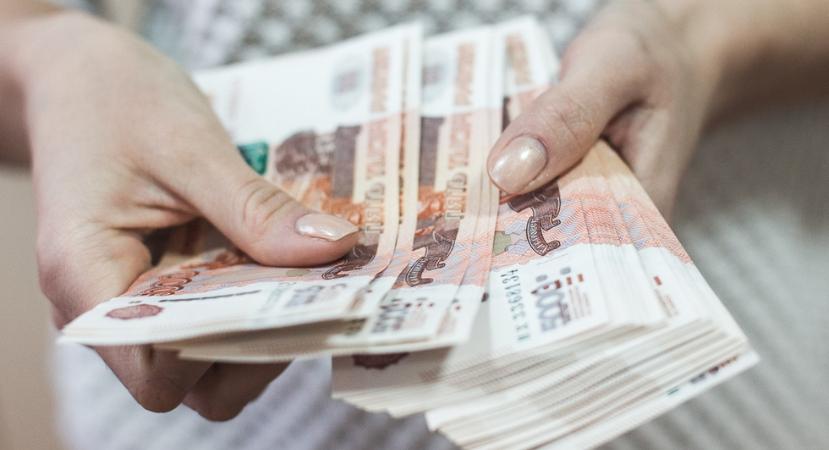 Получение кредита наличными с низким процентом