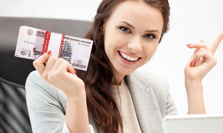 Получение кредита наличными с 18 лет
