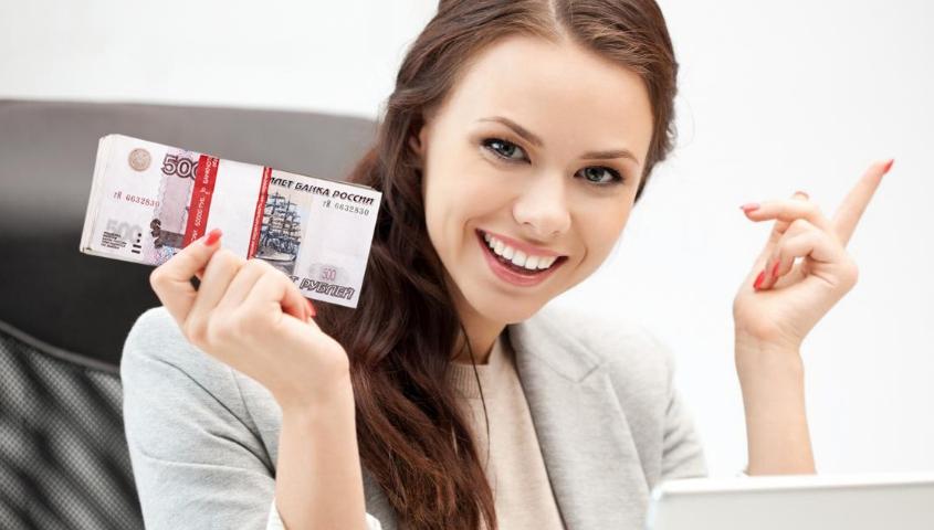 Получение кредита наличными с 20 лет
