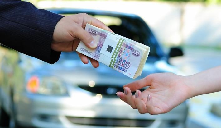 Получение кредита под авто