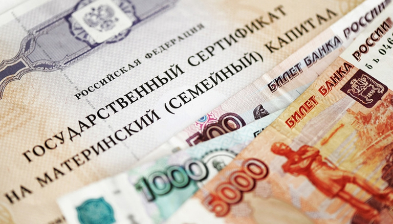 Сертификат на капитал