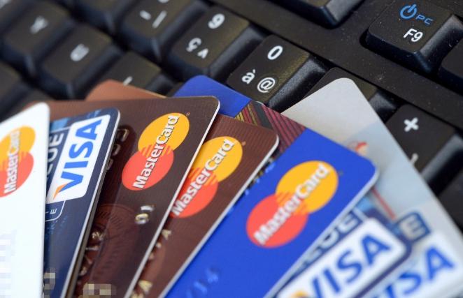 Быстрое получение кредитной карты онлайн