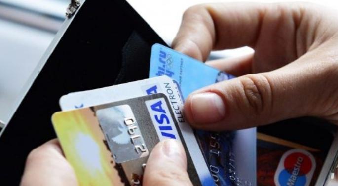 Выдача кредитной карты без проверок