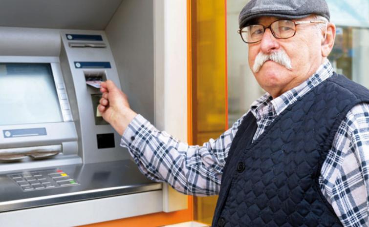 Кредитная карта пенсионерам