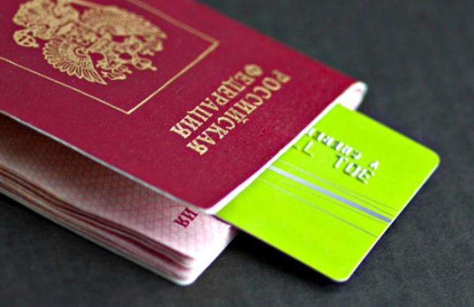 Кредитная карта по паспорту онлайн
