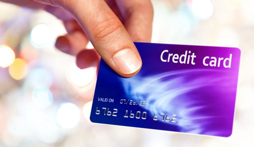 Кредитная карта с увеличенным льготным периодом