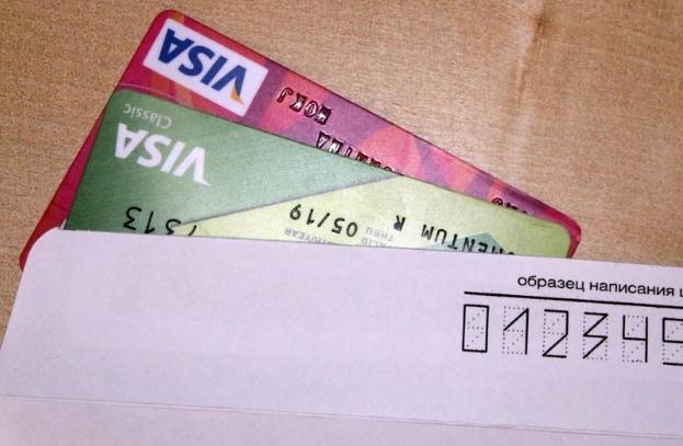 кредитные карты рф www