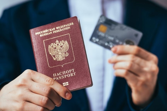 Моментальная кредитная карта по паспорту