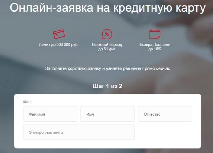 Альфа банк казахстан кредитная карта