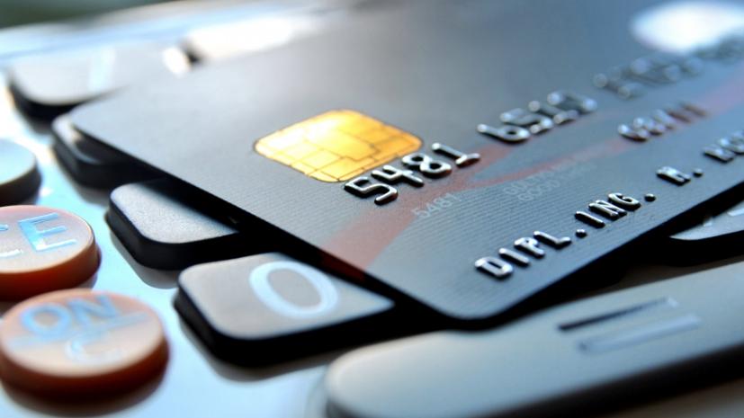 Оформление кредитной карты без про