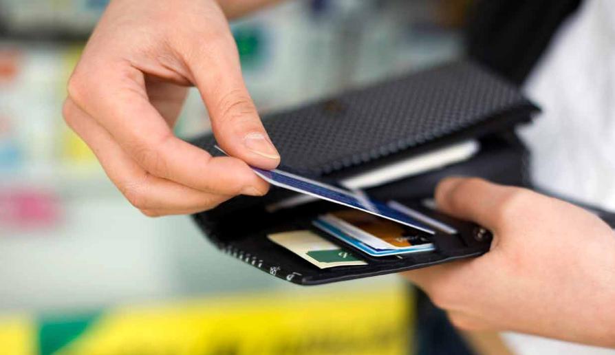 Банковские кредитные карты