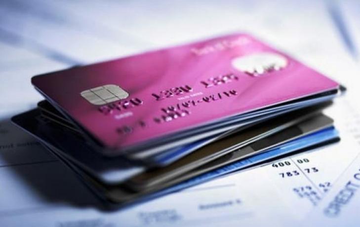 Взять в банке кредитную карту