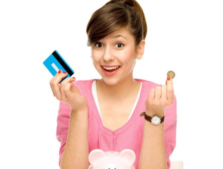 Выгодная кредитная карта с минимальным процентом