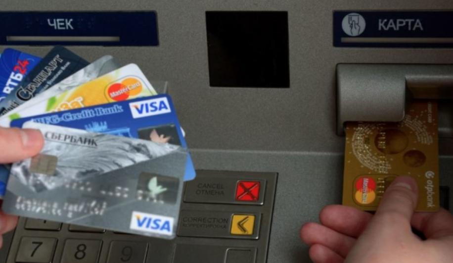 Дебетовые кредитные карты