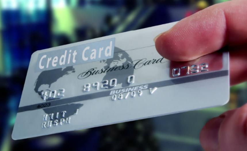 Доставка кредитной карты домой