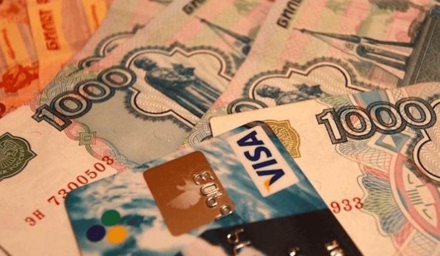 Заказать кредитную карту с деньгами