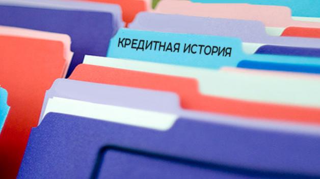 Кредитная карта банк хоум кредит онлайн заявка