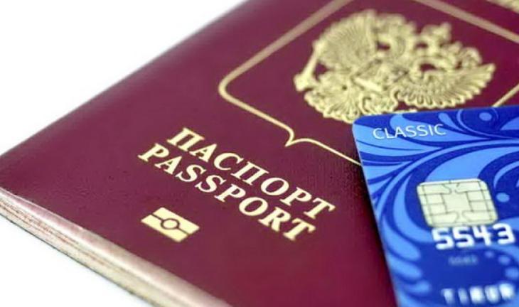 Кредитная карта в 19 лет по паспорту