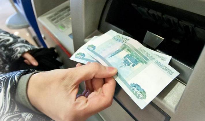 Кредитная карта со снятием денег