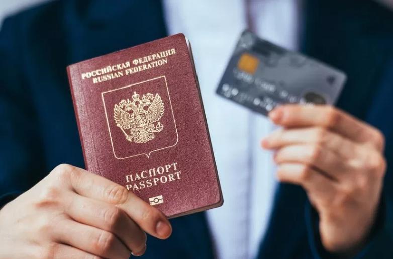 Кредитная карта с 21 года по паспорту