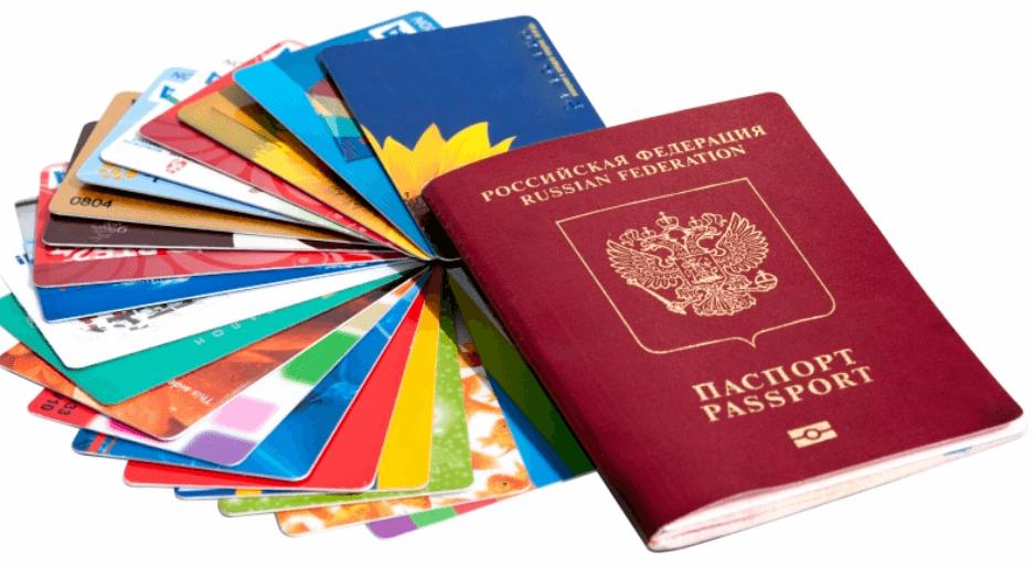 Кредитная карта 300000 рублей по паспорту