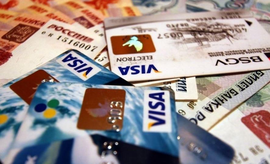 Кредитные карты на 200000 рублей