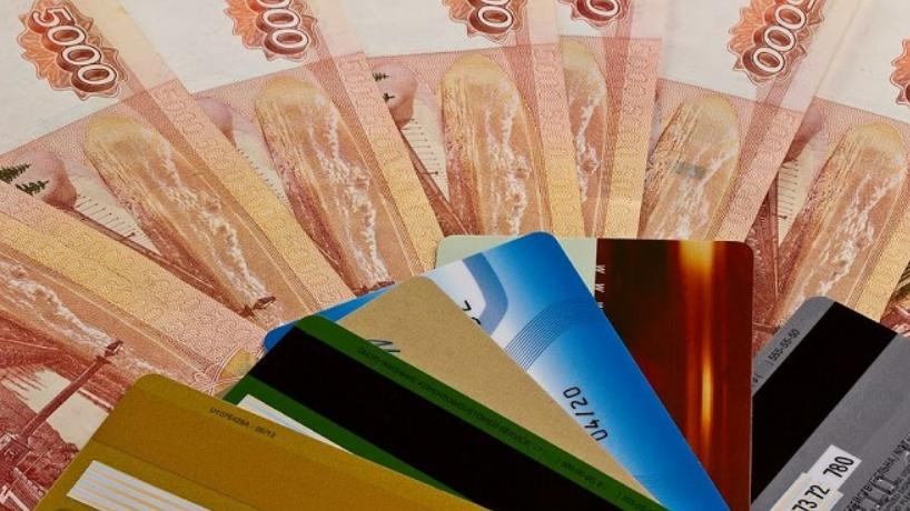 Кредитные карты на 30000