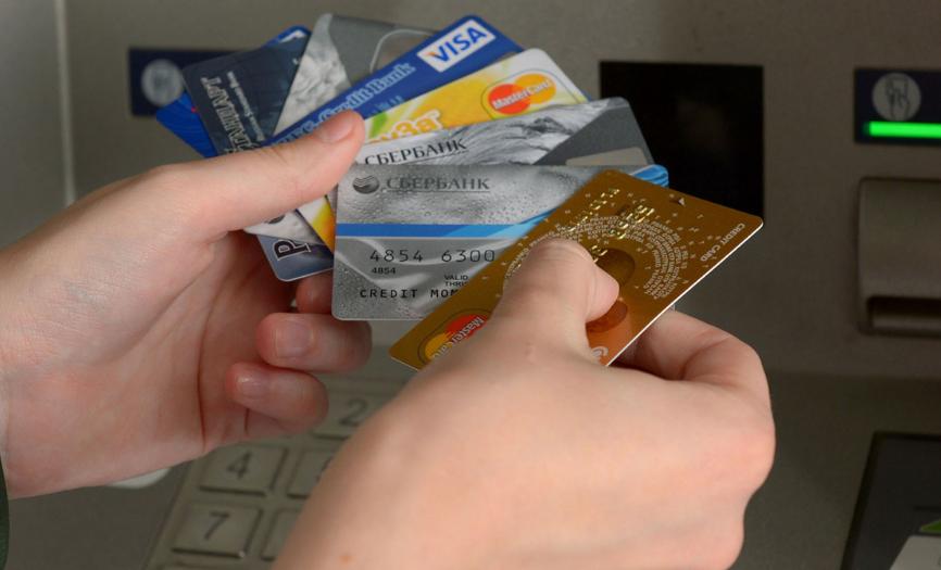 Кредитные карты с максимальным лимитом