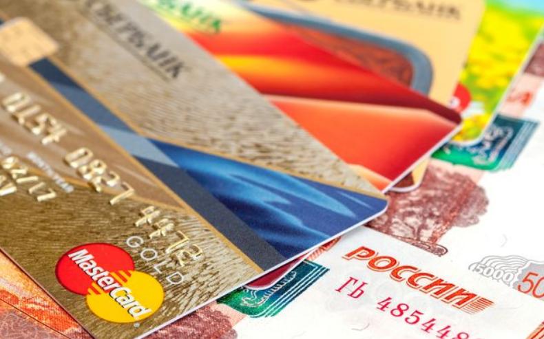 Кредитные карты с хорошим одобрением