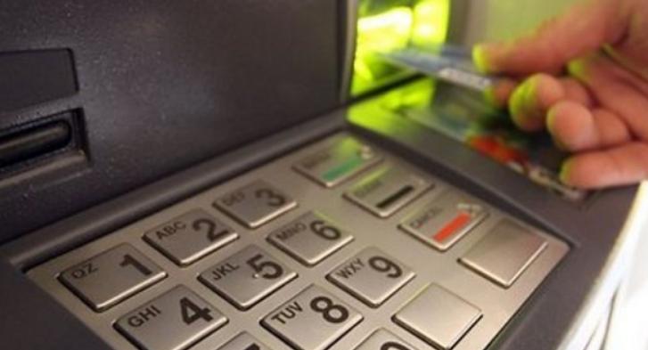 Обналичить кредитную карту без комиссии