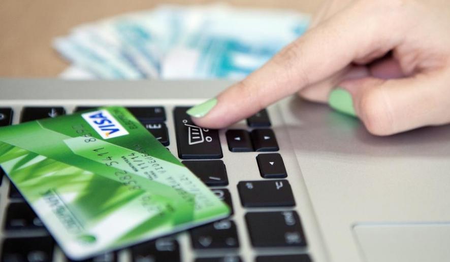 Оформить кредитную карту на 200000 рублей