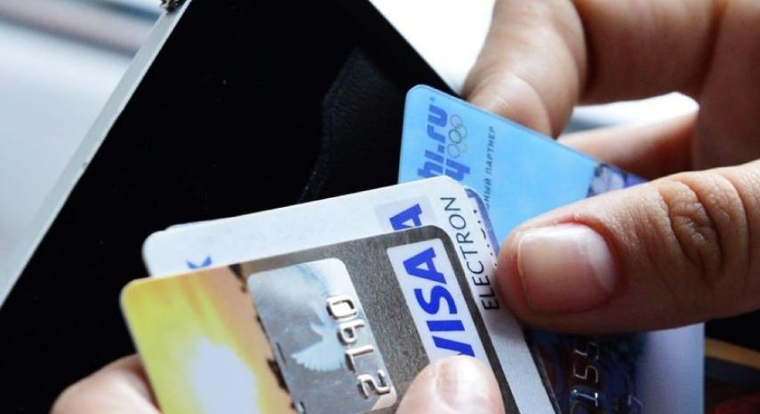 Получение кредитной карты с лимитом