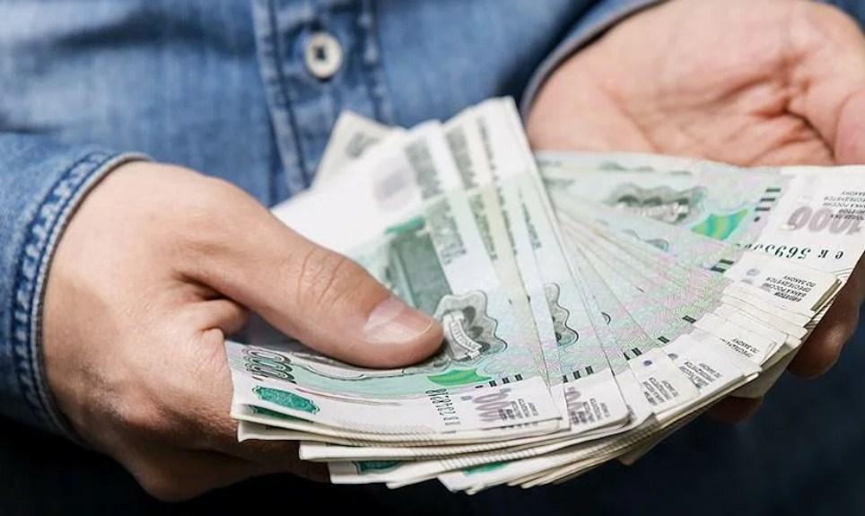 Получение денег в Чип Займ