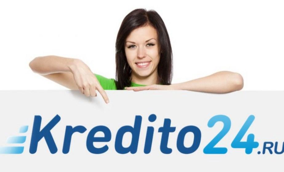 Получение микрозайма в МФО Kredito24.ru